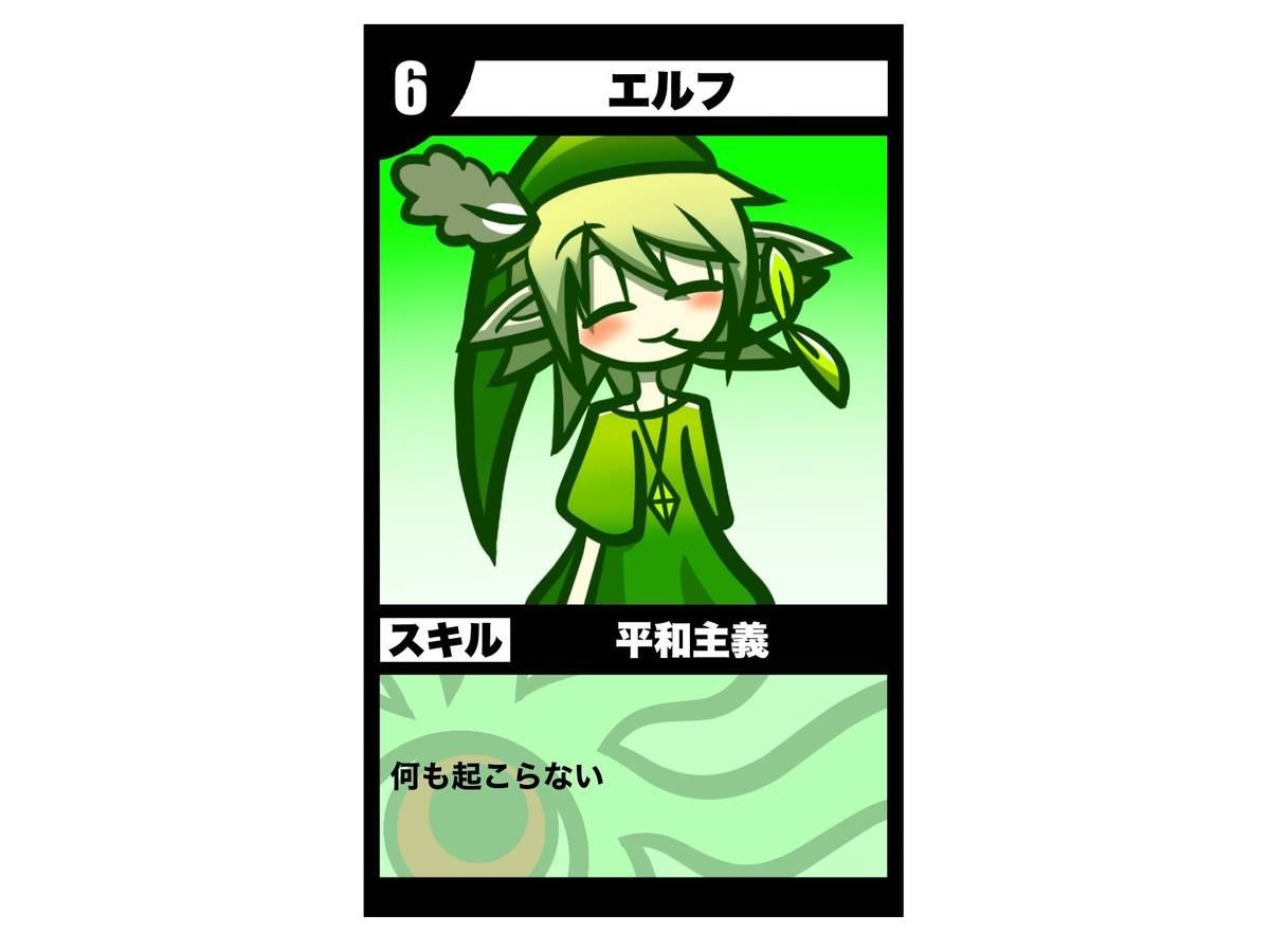 ダブルナイン(Double Nine)の画像 #41491 妄想ゲームズ☆さん