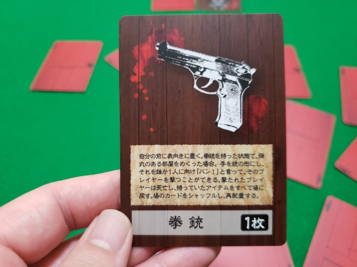 赤い扉と殺人鬼の鍵(Akai Tobira To Satsujinki No Kagi)の画像 #63485 鉄仙(てっせん)さん