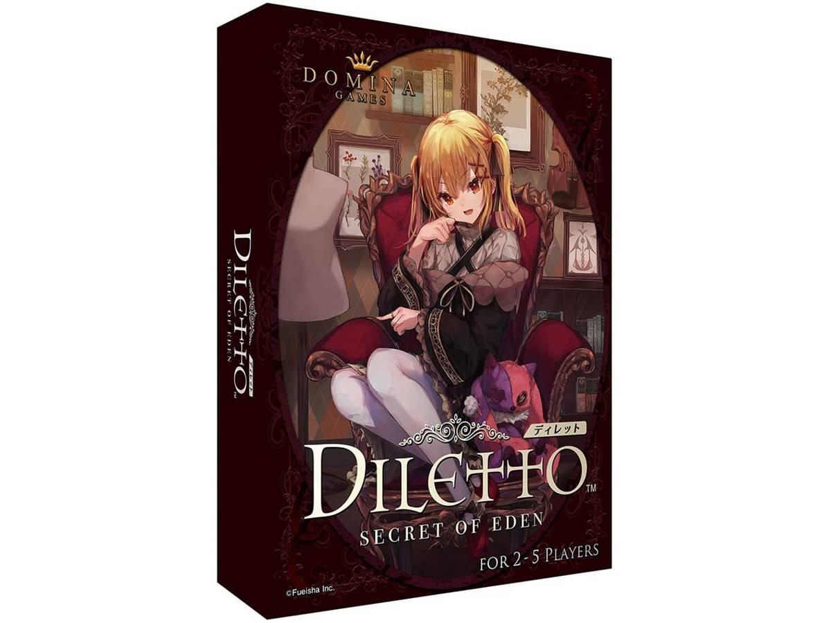 ディレット(DILETTO secret of eden)の画像 #67232 もみじさん