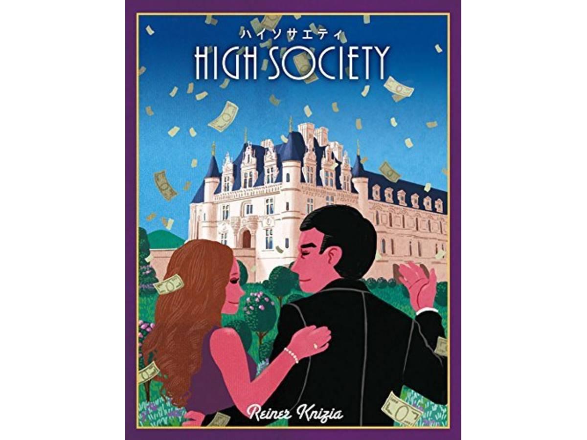 ハイソサエティ(High Society)の画像 #43698 まつながさん
