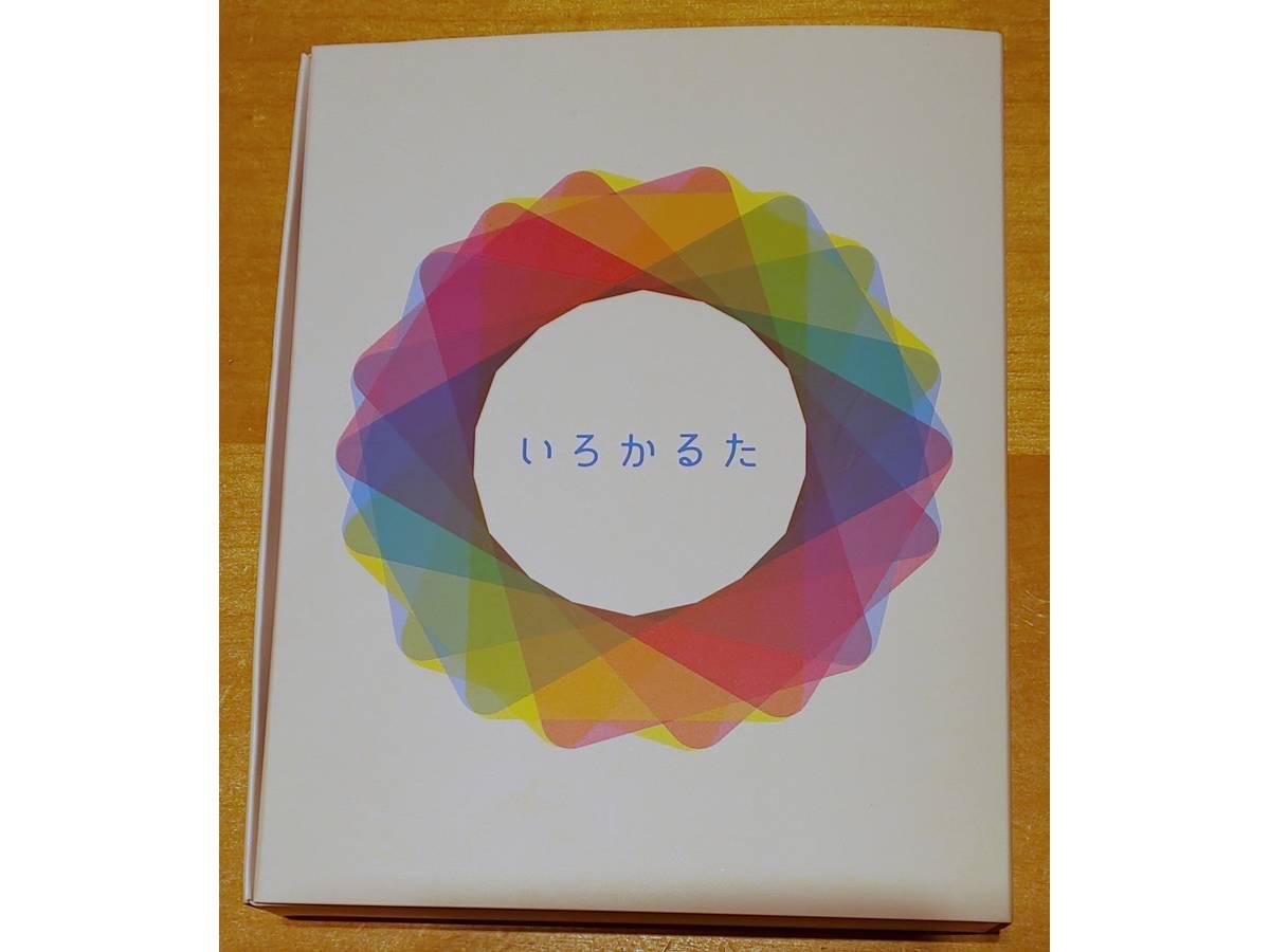 いろかるた(Iro Karuta)の画像 #58012 せいじゅさん