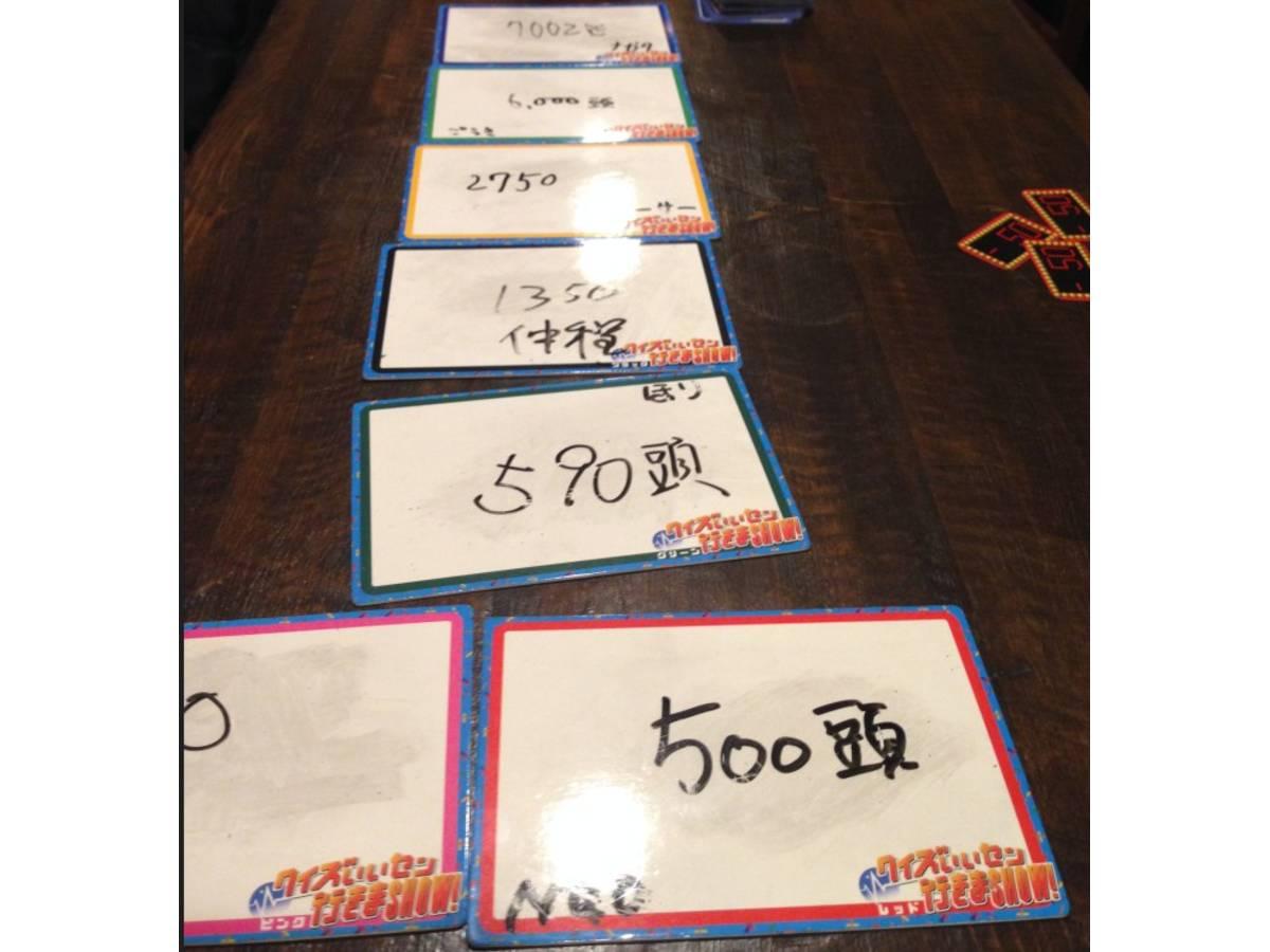 クイズいいセン行きまSHOW!(Quiz Iisen ikimaSHOW!)の画像 #16861 ボドゲーマ運営事務局さん