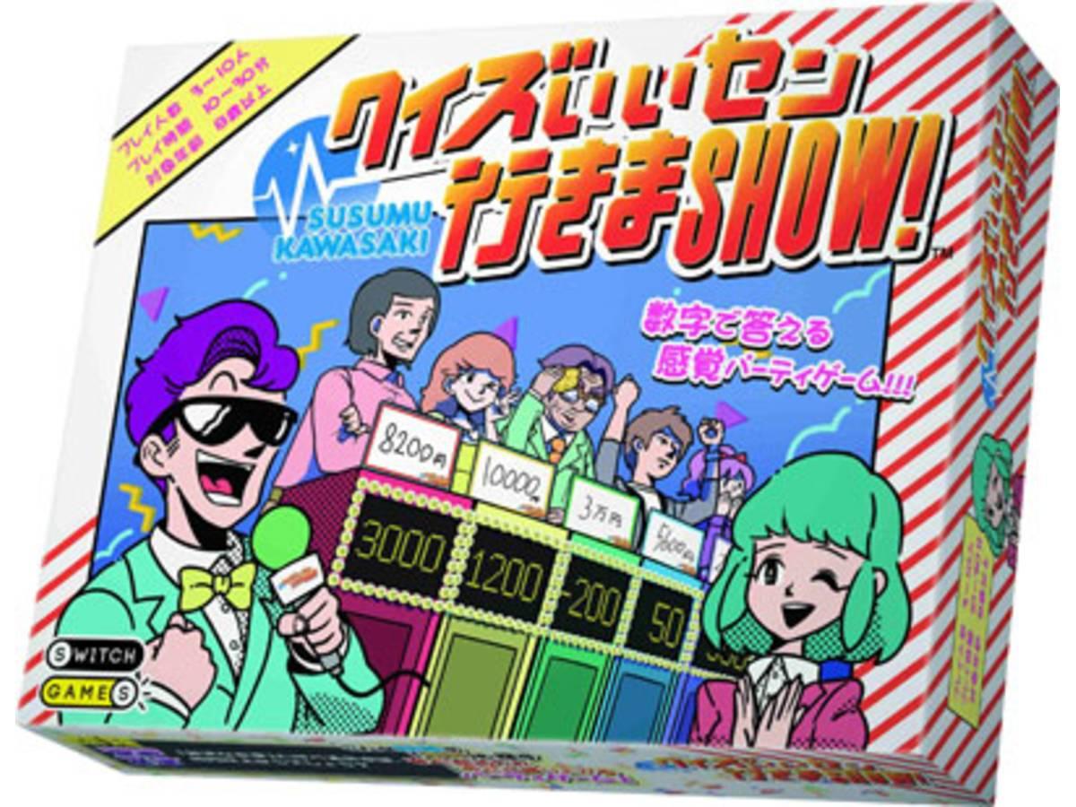 クイズいいセン行きまSHOW!(Quiz Iisen ikimaSHOW!)の画像 #10980 ボドゲーマ運営事務局さん