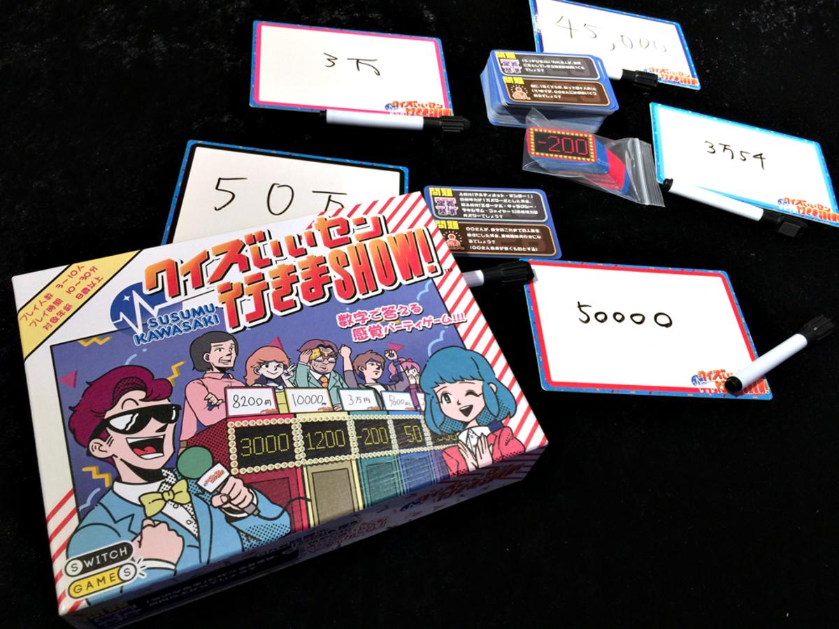 クイズいいセン行きまSHOW!(Quiz Iisen ikimaSHOW!)の画像 #5099 ボドゲーマ運営事務局さん