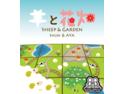 羊と花畑(Sheep & Garden)