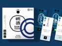 唎酒 / サケ・テイスティング