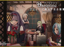 ディシプリン:ジェレミア魔法学校の崩壊(拡張)